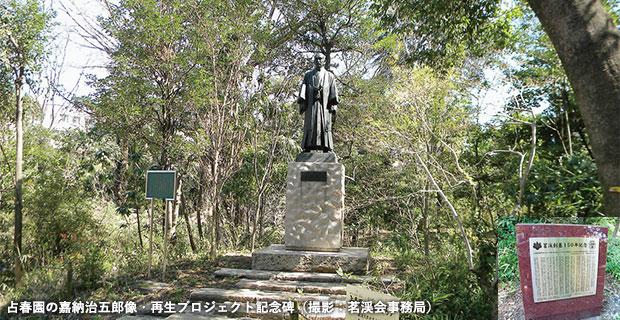 季刊誌「茗渓」1105号
