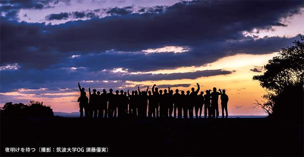 季刊誌「茗渓」1107号